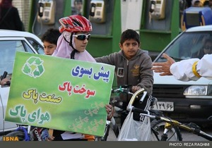 Photos: Biking for Environment in Qaemshahr