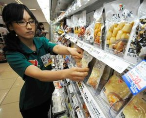 Food companies to ease rules on expiration dates for waste-reduction test