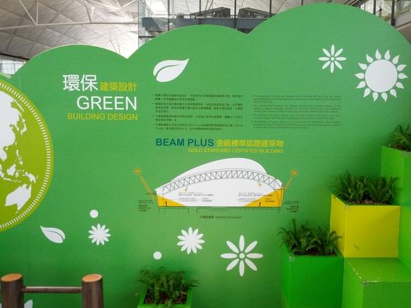 Airports go Green - #HongKong