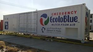 EcoloBlue A.C.E. Emergency Container
