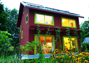 Passive Home  Uses Less Energy Than a Hair Dryer to Stay Warm!