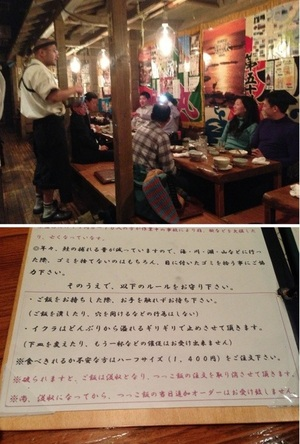 Japan's Hachikyo Restaurant Fines Customers for not Finishing Food
